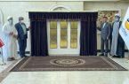 ۹ پروژه بزرگ اقتصادی در منطقه آزاد قشم به بهرهبرداری رسید